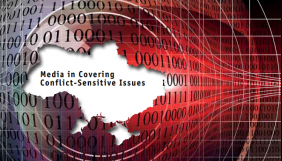 "Special Report ""Overcoming Barriers: Media in Covering Conflict-Sensitive Issues"""
