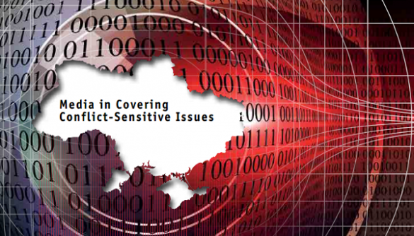 """Special Report """"Overcoming Barriers: Media in Covering Conflict-Sensitive Issues"""""""