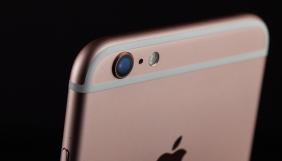 В Apple заявили, що не нав'язують роздрібним мережам ціни на iPhone