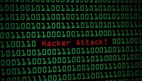 Екс-командувача НАТО атакували хакери з РФ