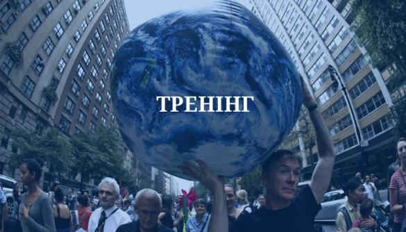 До 31 серпня - прийом заявок на тренінг «Паризька кліматична угода та її наслідки для економіки України»