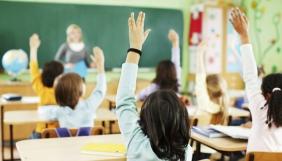 «Не читав, але засуджую»: як деякі ЗМІ показали зміни у початковій школі