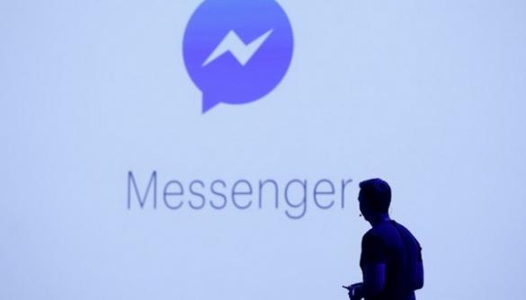 Боти в Facebook Messenger тепер можуть розсилати промо-повідомлення
