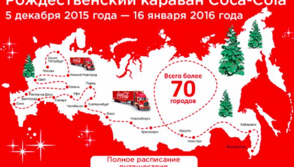 Прокуратура АРК продовжує розслідувати справу про карту з «російським Кримом»
