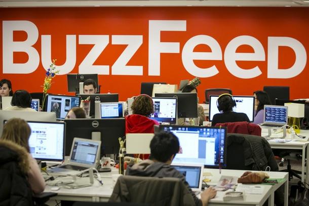 BuzzFeed розділить мультимедійний бізнес та новинний в окремі компанії