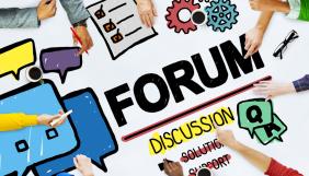 До 9 вересня - прийом заявок на форум для редакторів з підготовки мультимедійного контенту