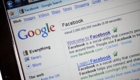 ЄС може зобов'язати Google та Facebook платити видавцям за контент