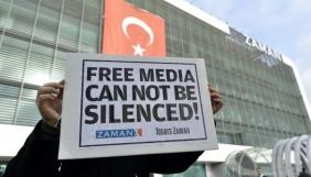 The Guardian: турецька влада посилює тиск на медіа