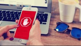 Литовський сайт знайшов спосіб, як обійти блокувальники реклами