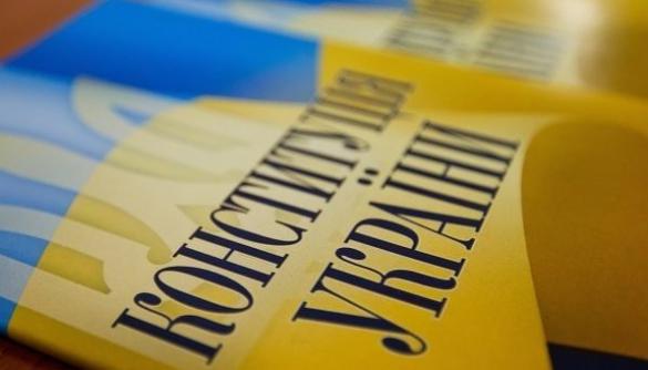 Про загублене право на інформацію в контексті конституційної реформи