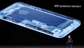 Apple презентувала довгоочікуваний iPhone 7