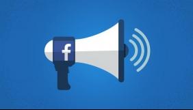 «Facebook необхідний редактор»: медіаексперти закликають до змін після суперечки через фото