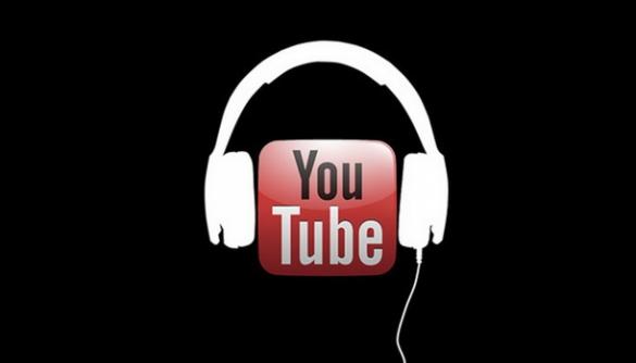 Музиканти звинувачують YouTube в тому, що він їм замало платить