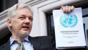 Еквадор вирішить питання про екстрадицію засновника WikiLeaks у жовтні
