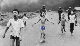 Поміж порно та документалістикою: чи бачить різницю Facebook? Огляд подій у світі нових медіа за 1–13 вересня