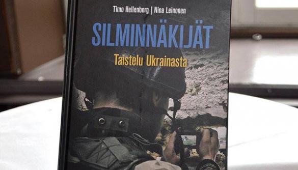 У Гельсінкі презентували «неполітичну» книгу про Євромайдан та війну на cході України