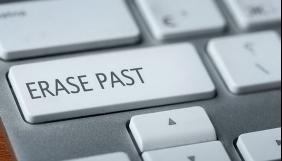 Італійські суди використовують «право на забуття» аби впливати на роботу новинних сайтів