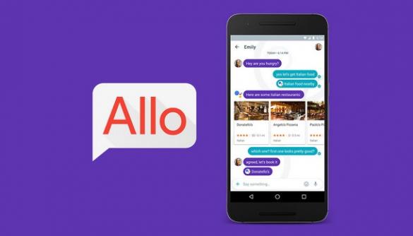 Компанія Google запустила «розумний месенджер» Allo