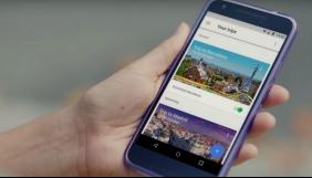 Google випустив мобільний додаток Google Trips