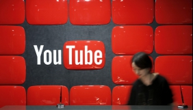 Google інвестує $ 1 млн в соціальні проекти на YouTube