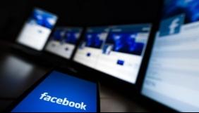 Facebook завищувала дані про середній час перегляду відеороликів