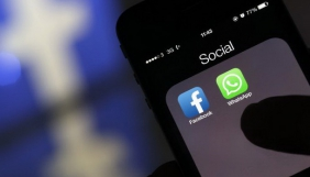 Індійський суд обмежив передачу персональних даних від WhatsApp до Facebook