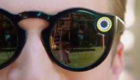 Snapchat розробив окуляри з відеокамерою