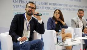 Про реалізацію «права знати» й захист викривачів інформації
