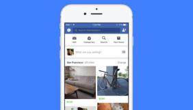 Facebook представила платформу для приватних оголошень всередині соцмережі