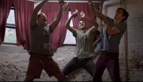 Американці зняли фільм про те, як вони зібрали кошти на Indiegogo і зникли з грошима