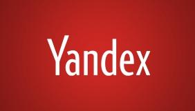 Яндекс стрімко втрачає ринок в Росії