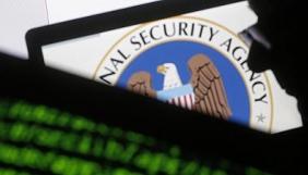 США офіційно звинуватили Росію в хакерських атаках