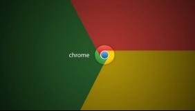 Google випустить оновлення для Chrome, яке використовує вдвічі менше оперативної пам'яті