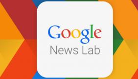 Google News запускає функцію фактчекінгу напередодні виборів у США