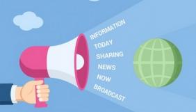 Рекомендації з протидії пропаганді: тактичні, стратегічні, довгострокові (Центр аналізу європейської політики CEPA)
