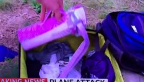 Sky News вибачився за те, що журналіст перебирав речі у багажі MH17