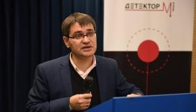 Лише 20 факультетів журналістики в Україні мають власні сайти - Володимир Литвиненко