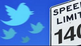 Twitter не враховуватиме імена користувачів в ліміті твіту