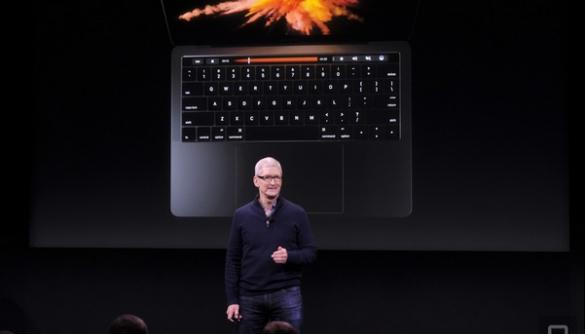 Що Apple показала на своїй останній презентації