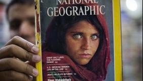Героїню відомого знімка National Geographic погодилися відпустити під заставу