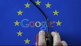 Компанія Google відкинула антимонопольні звинувачення Єврокомісії