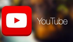 YouTube оновив систему коментарів до відео