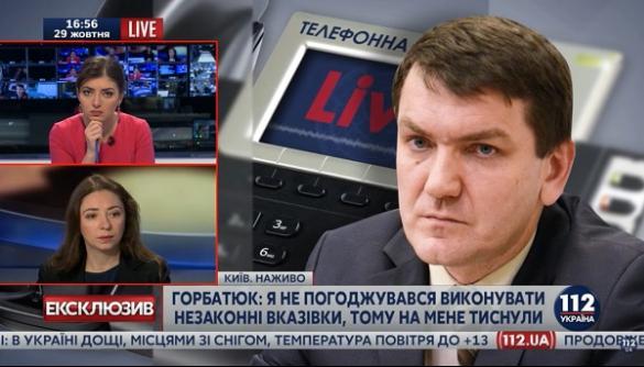 Не поділили грошей Януковича. Моніторинг теленовин 24–29 жовтня 2016 року