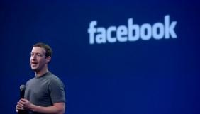 У Німеччині почалося розслідування щодо Марка Цукерберга