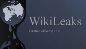 Сайт WikiLeaks зазнав DDoS-атаки