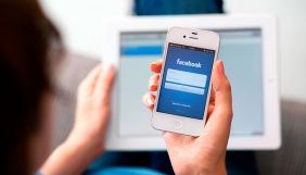 Спільнота користувачів Facebook досягла 1,8 млрд осіб