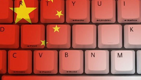 Уряд Китаю посилює інтернет-цензуру