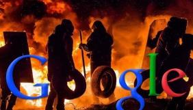 Українці придумали для Google ідеї doodle'ів про події на Грушевського