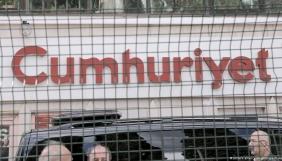 Німецькі ЗМІ підтримали турецьку опозиційну газету Cumhuriyet
