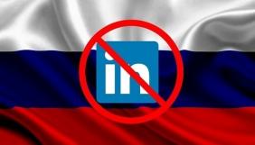 Посольство США закликало розблокувати LinkedIn в Росії